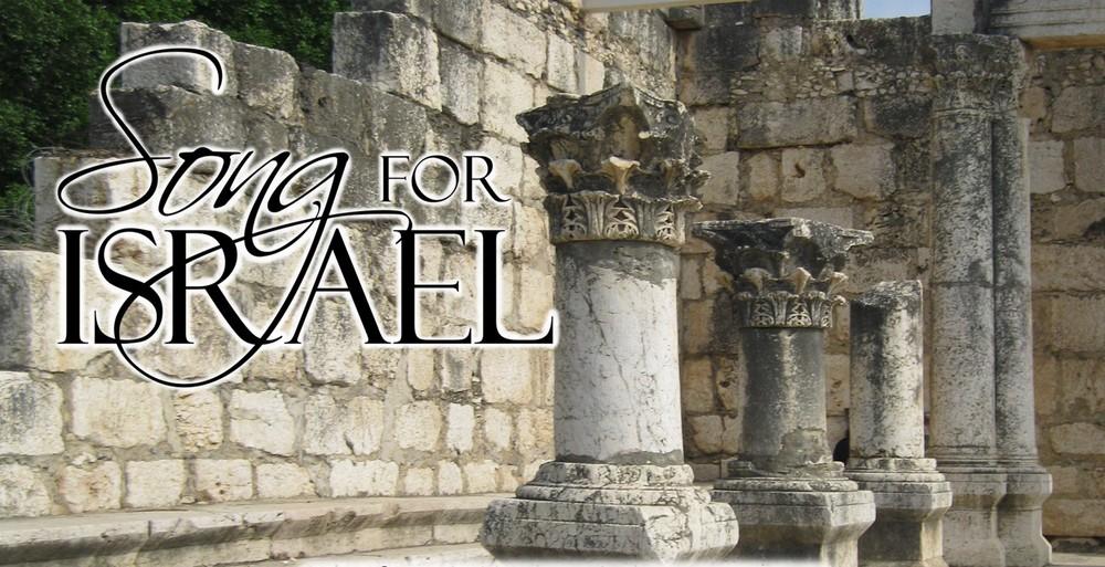 Israel Banner.jpg