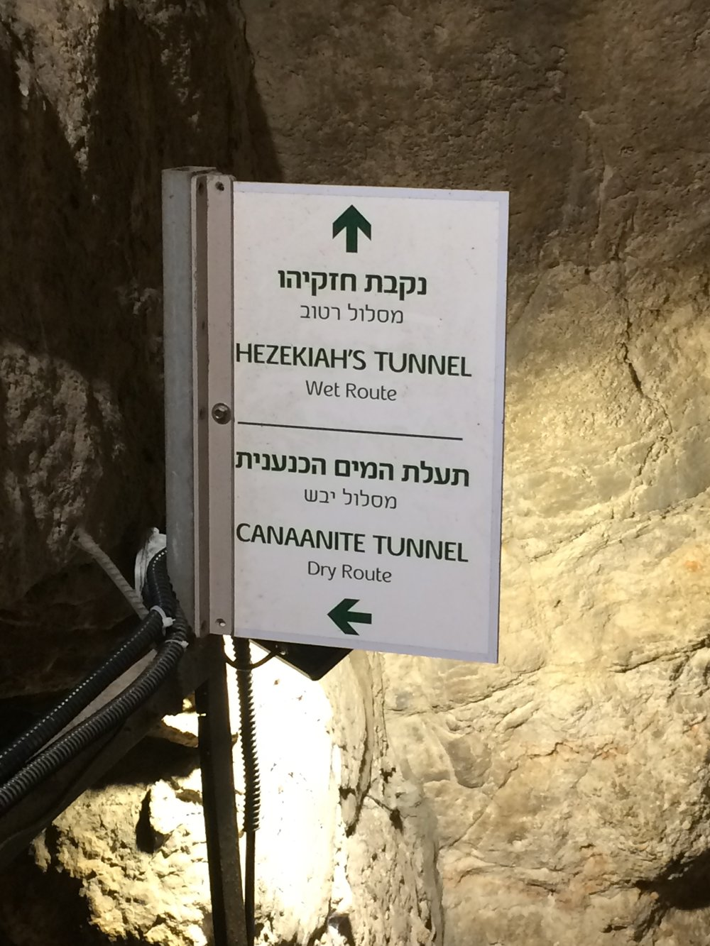IMG_5869 Hezekiah's Tunnel wet and dry route SIGN.JPG