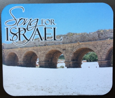 Song For Israel  Mouse Pad