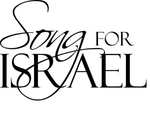 Song For Israel