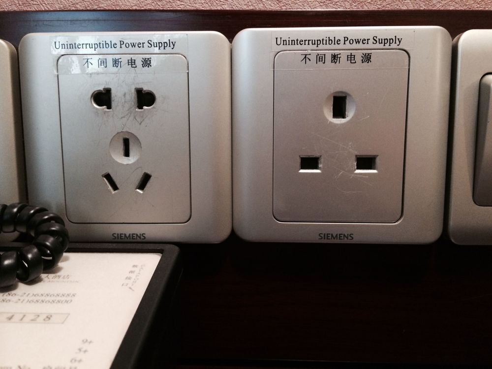 asia_electric_sockets.jpg