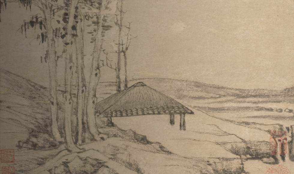 River Pavilion, Mountain Colors (detail), 1368, by Ni Zan (Chinese, 1301–1374). Ink on paper. On Loan from the Collection of The Tang Family, R1989.99. Image © Asian Art Museum, San Francisco.