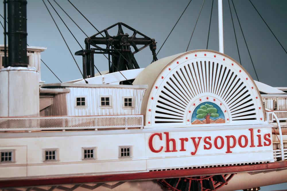 Chrysopolis 16.jpg