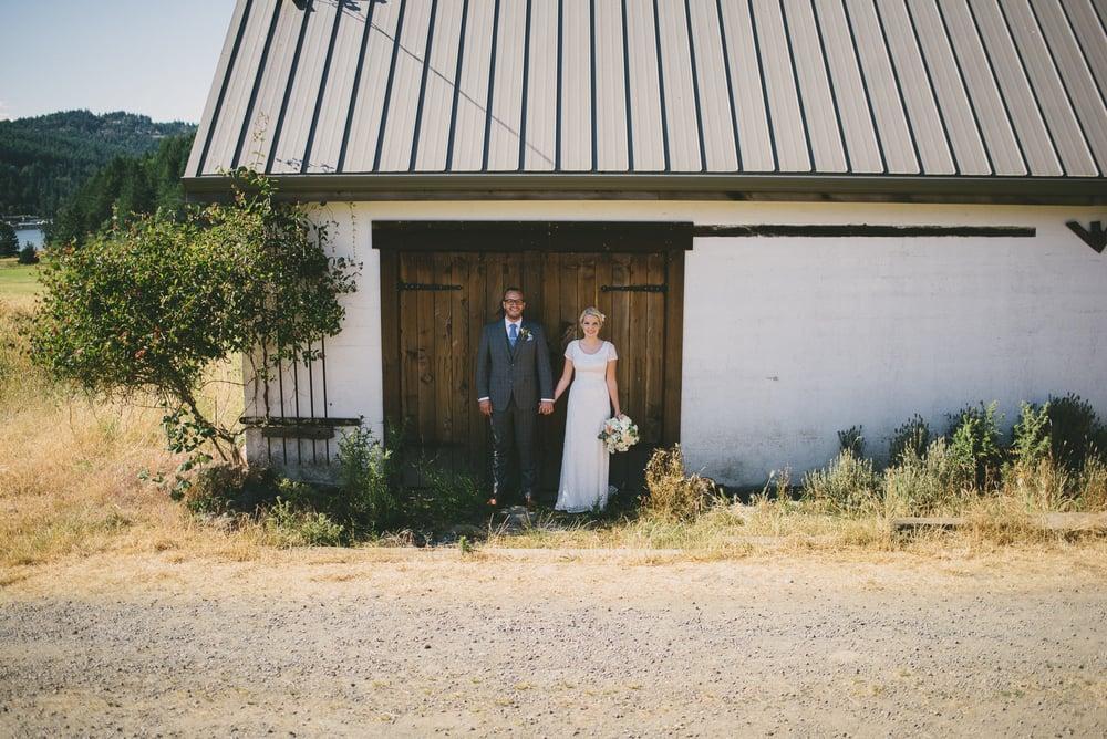 65-birdseye-cove-farm-wedding-sara-rogers-photography.jpg