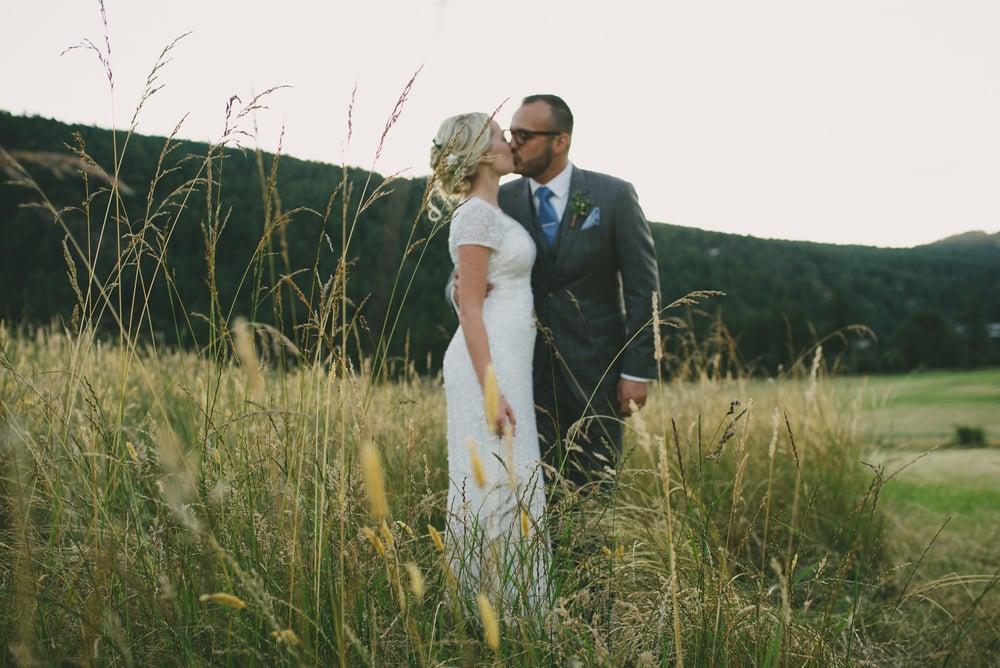 109-birdseye-cove-farm-wedding-sara-rogers-photography.jpg