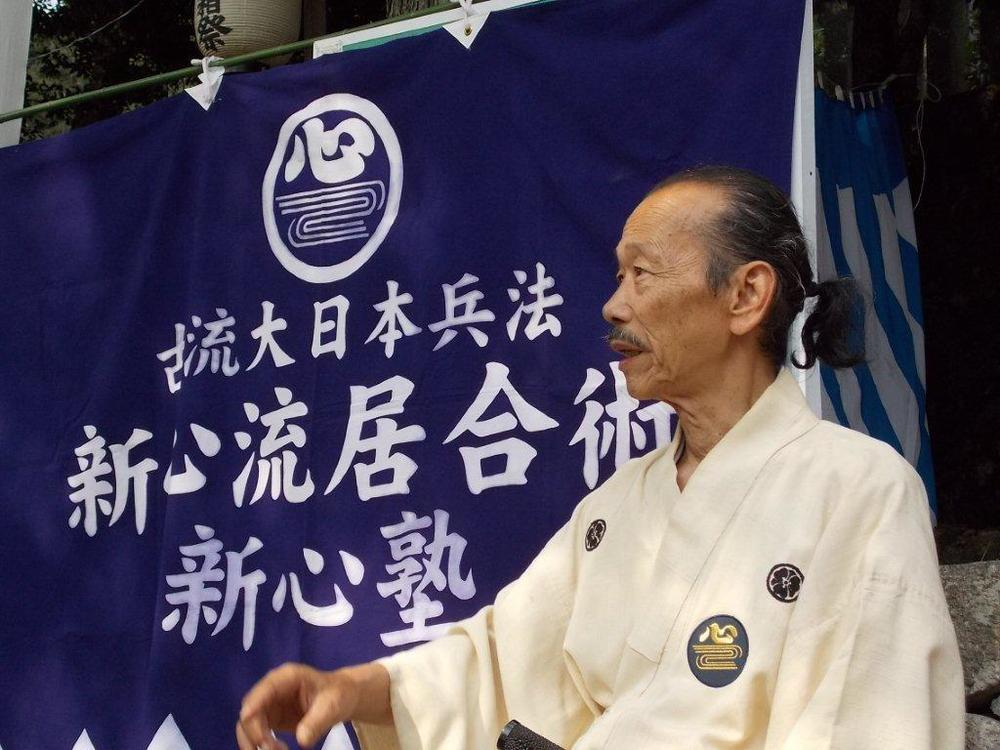 Yamada Soke, the 11th Soke of Shin Shin Ryu