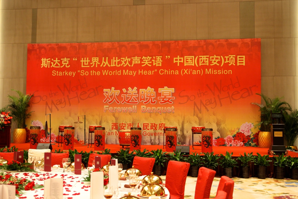 tst_teri_china_farewelldinner_Xi'an_photo#3.jpg.JPG