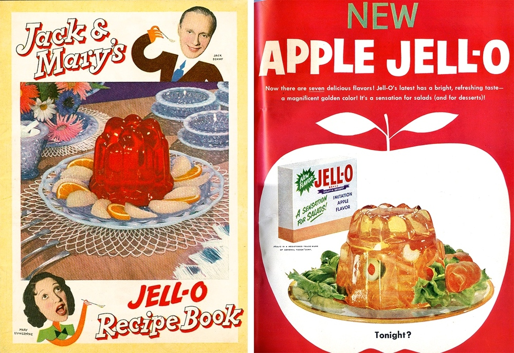 jello-double.jpg
