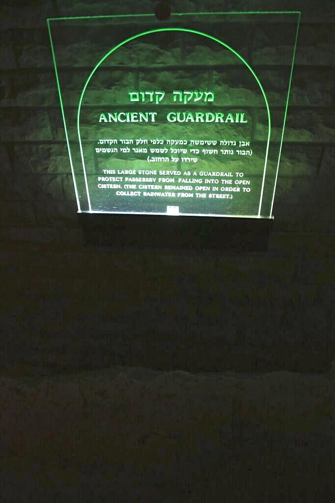 Teri Israel Day 3 Aquaducts - 19.jpeg