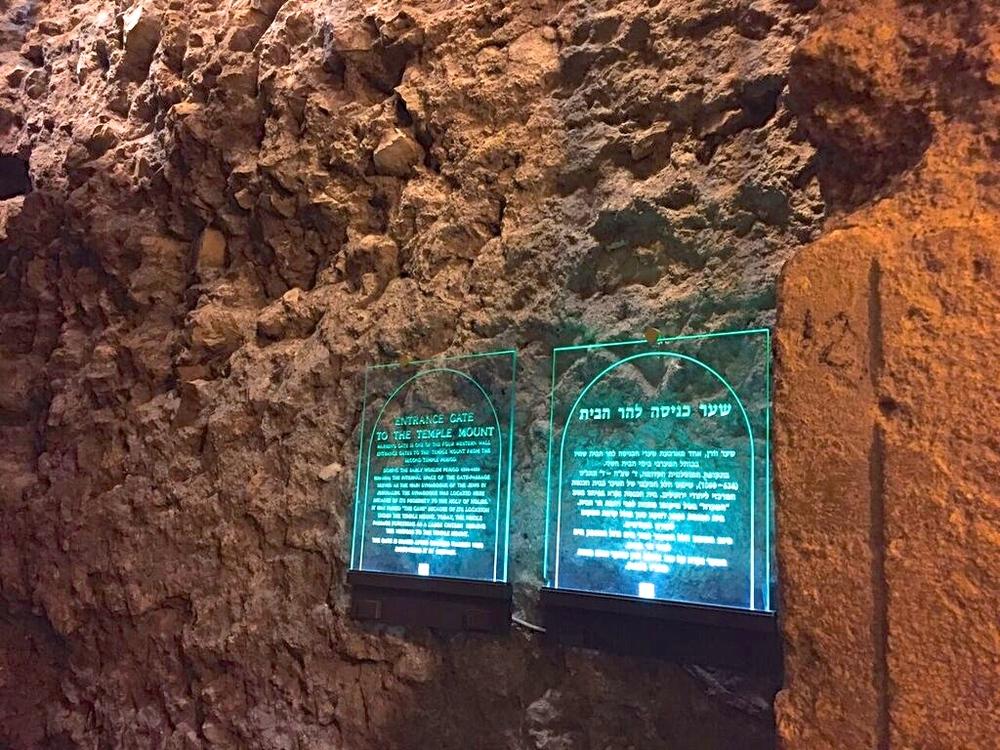 Teri Israel Day 3 Aquaducts - 04.jpeg