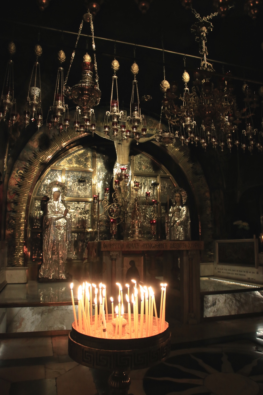 Teri Israel church of the holy  Sepulchre - 05.JPG