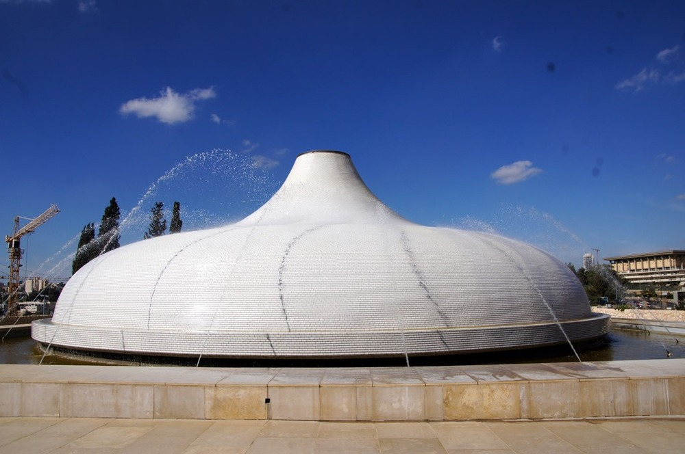 The-Israel-Museum-Jerusalem-1.jpg