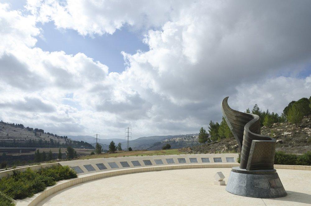 9/11 Living Memorial Plaza, Jerusalem