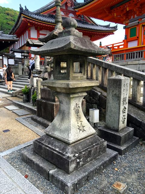 teri_japan_Kyoto_Kiyomizudera_spiritedtable_photo15.jpg