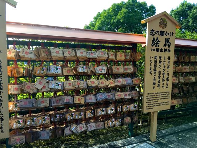 teri_japan_Kyoto_Kiyomizudera_spiritedtable_photo03.jpg