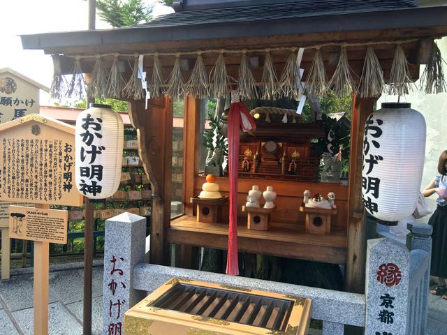 teri_japan_Kyoto_Kiyomizudera_spiritedtable_photo05.jpg