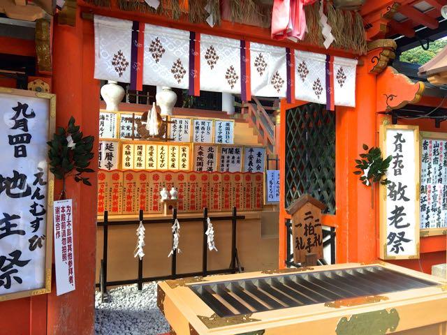 teri_japan_Kyoto_Kiyomizudera_spiritedtable_photo07.jpg