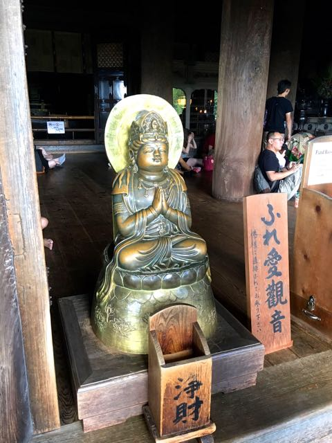 teri_japan_Kyoto_Kiyomizudera_spiritedtable_photo10.jpg