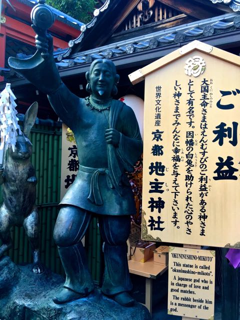 teri_japan_Kyoto_Kiyomizudera_spiritedtable_photo08.jpg
