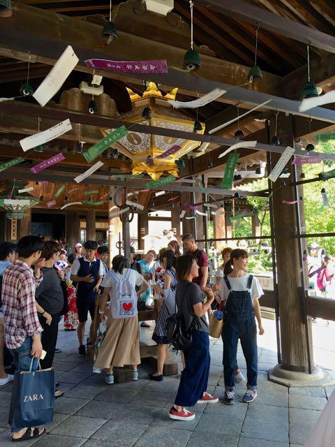 teri_japan_Kyoto_Kiyomizudera_spiritedtable_photo12.jpg