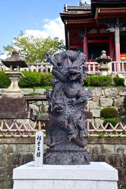teri_japan_Kyoto_Kiyomizudera_spiritedtable_photo21.jpg