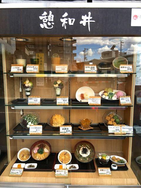 teri_japan_Kyoto_ShoppingKiyomizu_DeraTemple_spiritedtable_photo3.jpg