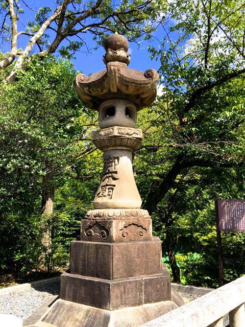teri_japan_Kyoto_ShoppingKiyomizu_DeraTemple_spiritedtable_photo8.jpg