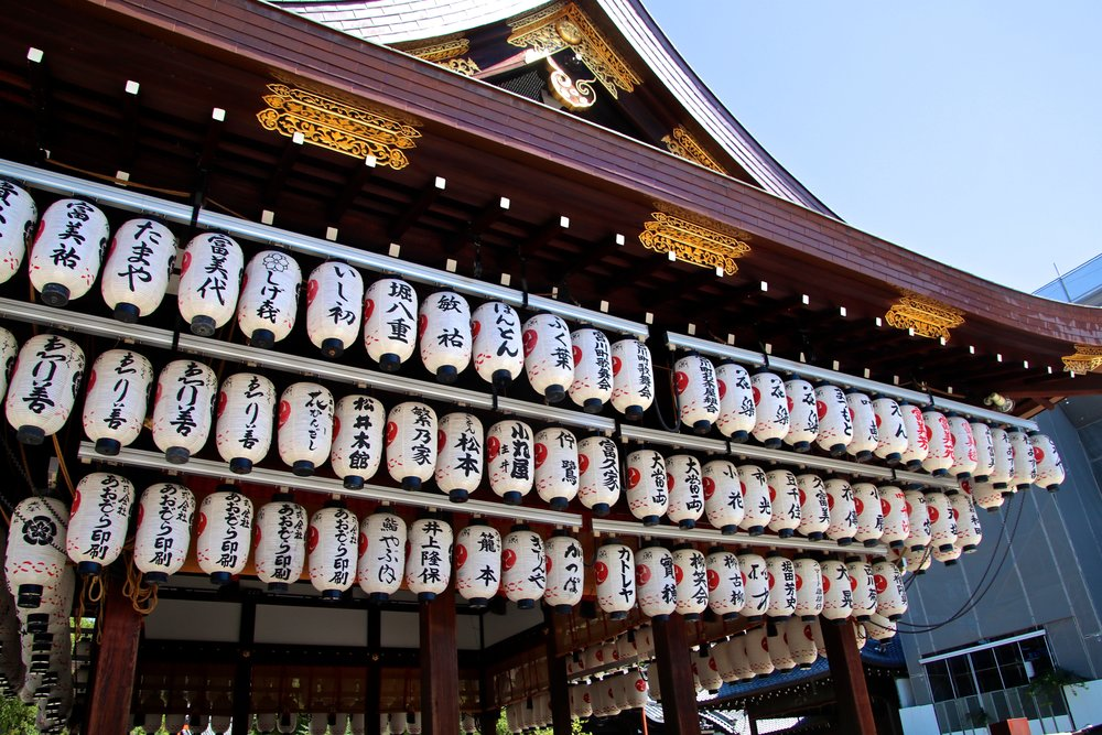 teri_Japan_Kyoto_FushimiInariTaisha_spiritedtable_photo14.jpg
