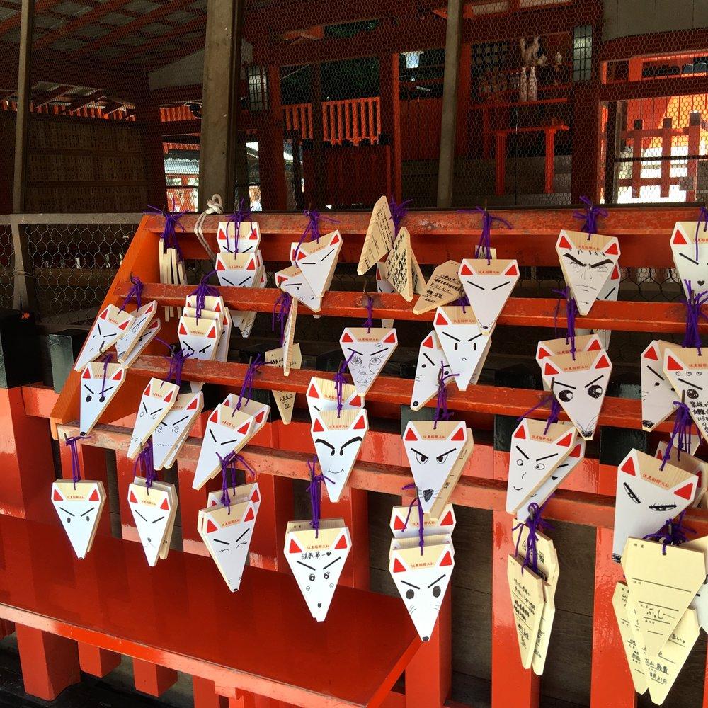teri_Japan_Kyoto_FushimiInariTaisha_spiritedtable_photo06.jpg