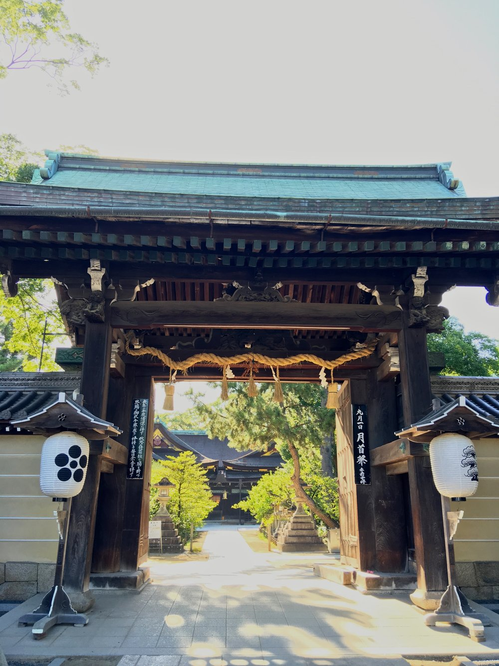 teri_Japan_Kyoto_Shrine_spiritedtable_photo01.jpg