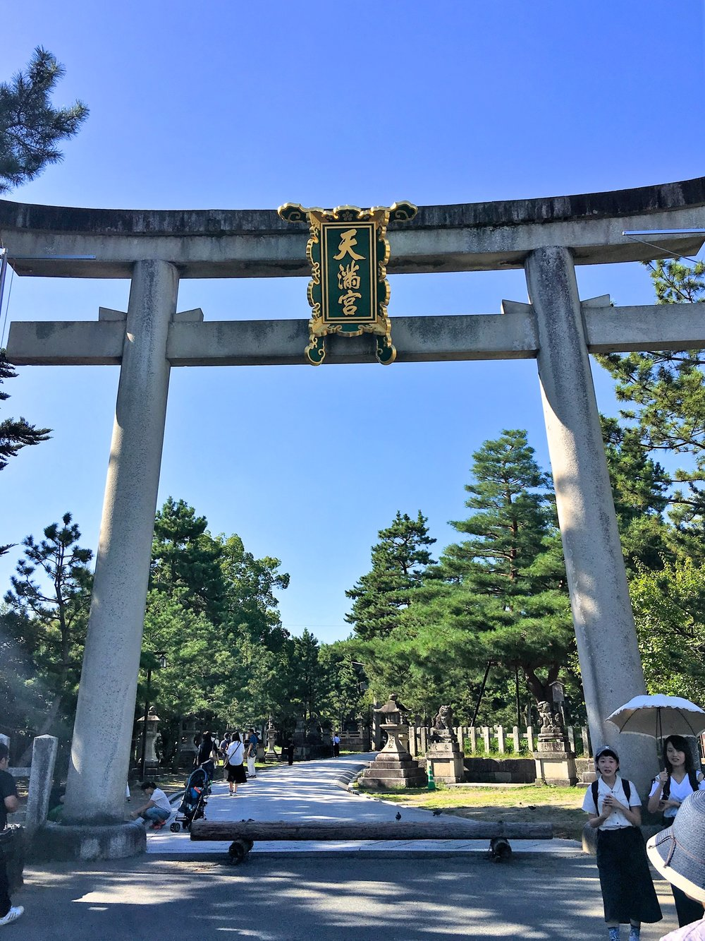 teri_Japan_Kyoto_Shrine_spiritedtable_photo10.jpg
