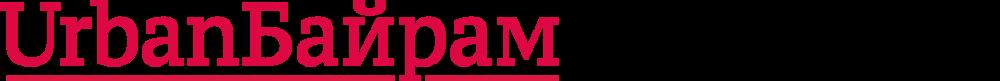 Логотип 2015. (PNG w1480, SVG)
