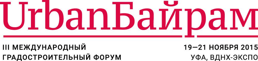 Логотип 2015. (JPG w1000, SVG)