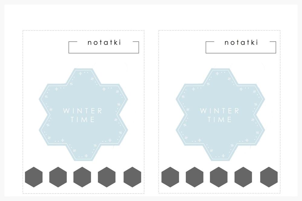 2014-12 - Notatki.jpg