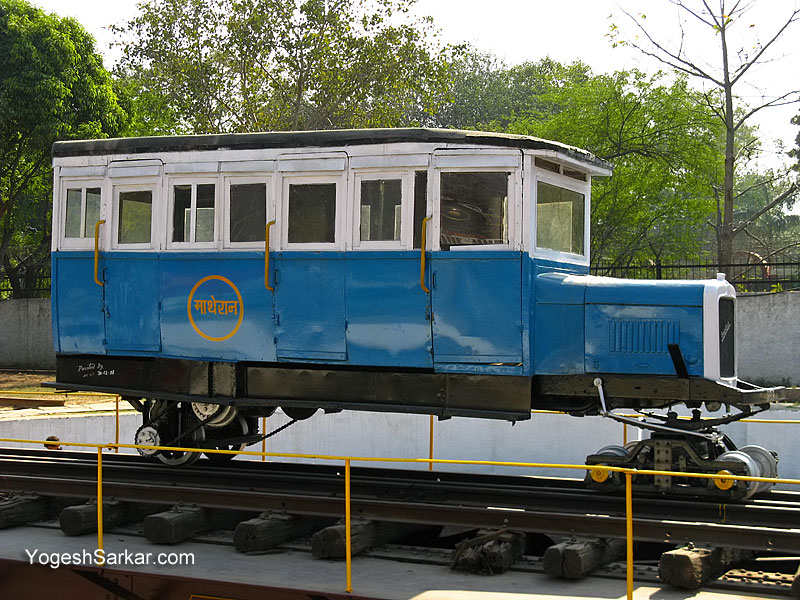 "Google ""Rail-Car"" this pops up"