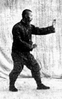 Sun Lu Tang, whose style of Xingyiquan I studied.