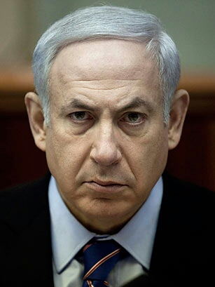 "Bibi says, ""cush 15.1 + 15.1a then crush fascism, communism, and wusification of ideals and principles."""