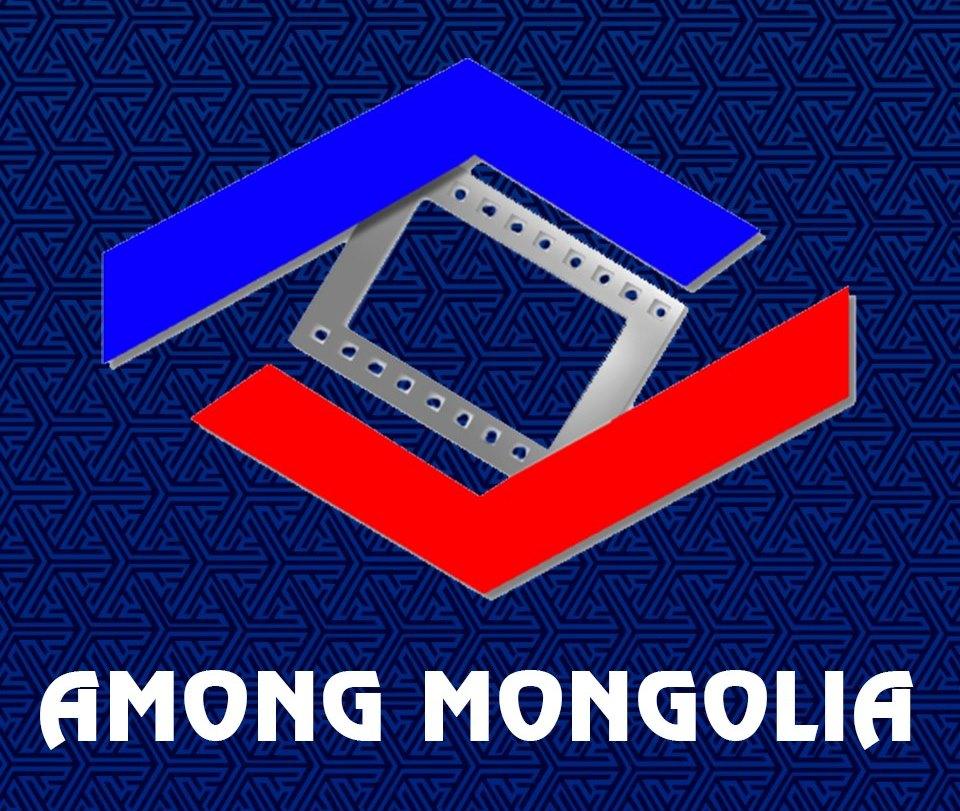 AMONG Mongolia.jpg
