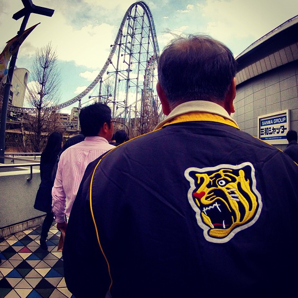 Hanshin Tigers (Taken with instagram)