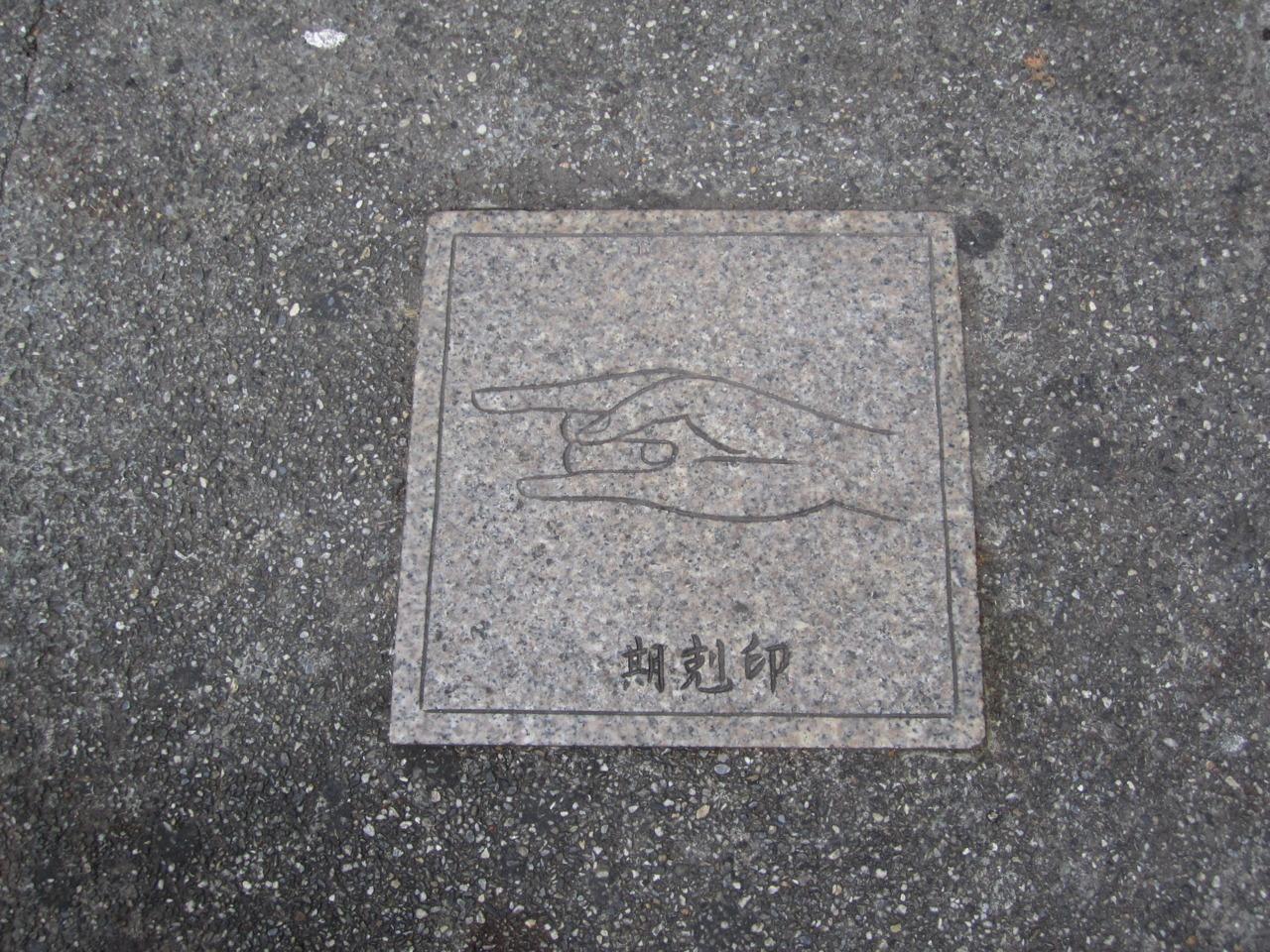 Rock. Taipei, Taiwan