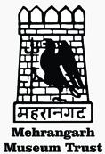 Mehrangarh LogoNHed3.jpg