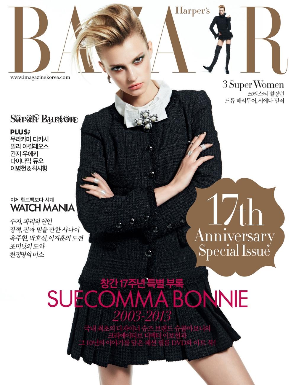 Harpers_Bazaar_Korea_Mark_Pillai_Aug_2013_01.jpg