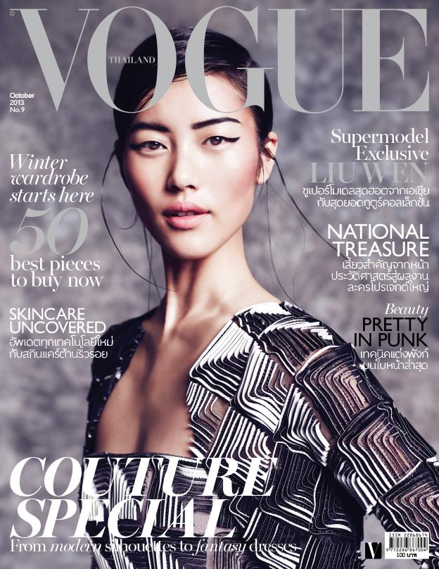 COVER_October_2013.jpg