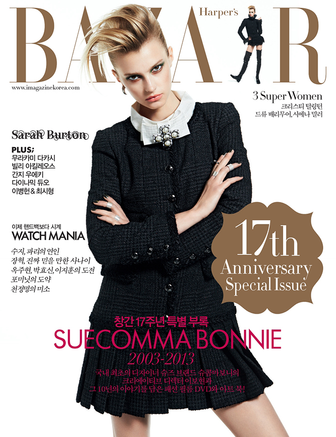 Harpers_Bazaar_Korea_Mark_Pillai_Aug_2013_01.jpg