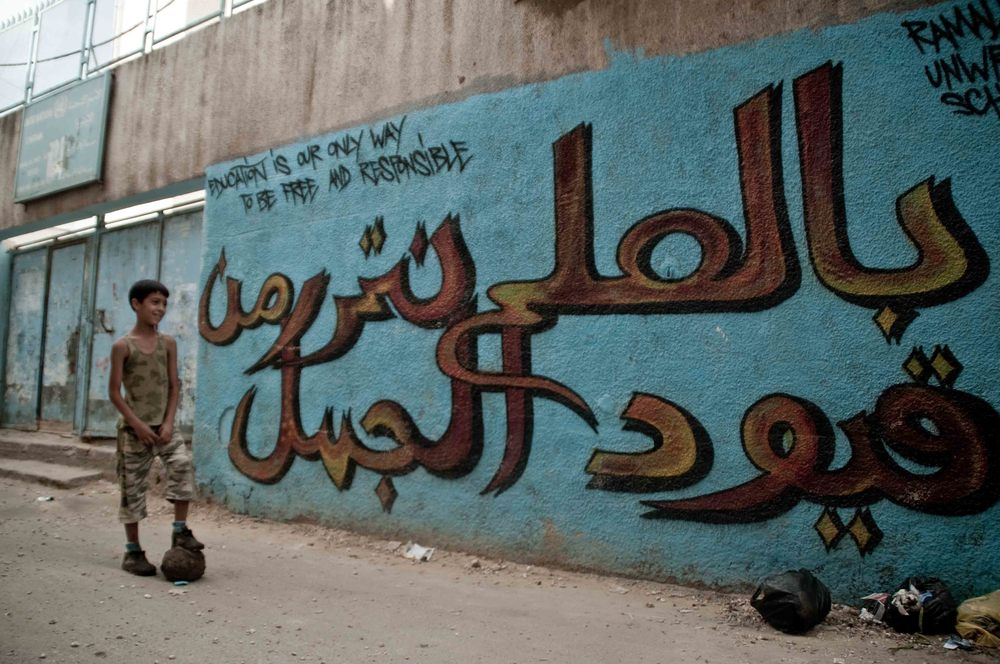 Lebanon_890.jpg