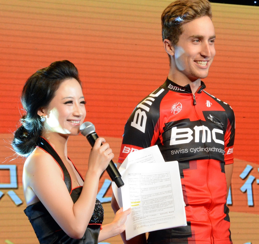 2012 Tour of Beijing: Opening ceremony