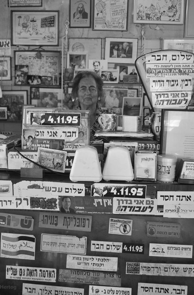 Tel Aviv 2014