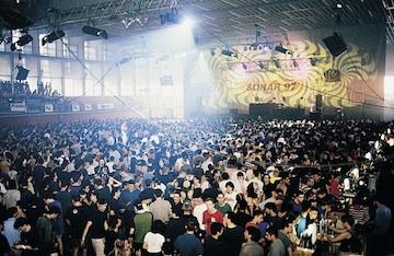 Mar Bella Venue 1997