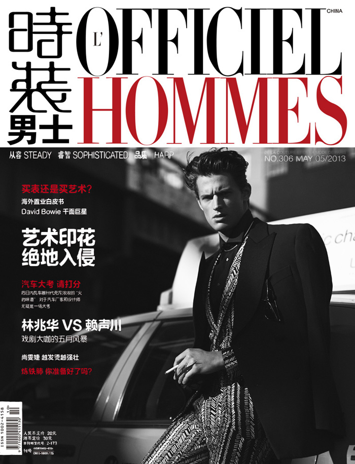 L'Officiel Hommes Cover & Editorial