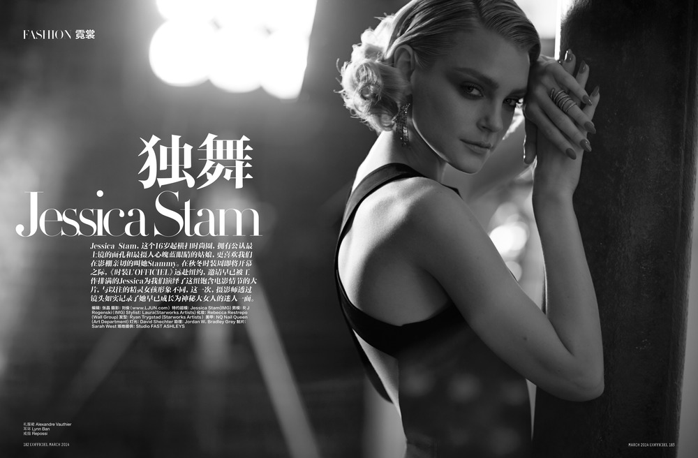 Producer  Sarah West   Model  Jessica Stam